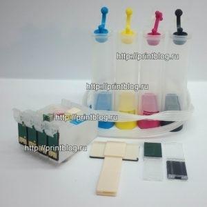 СНПЧ для Epson Epson C79, CX7300, TX200, TX410 (T0731-T0734)
