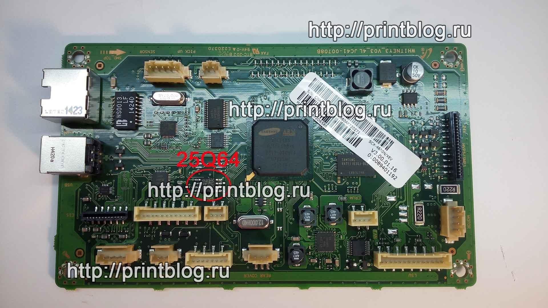 генератор прошивок samsung scx-4650n