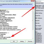 Adjustment program Epson Expression Home XP-215, 212, XP-217, 312, 315, 313, 412, 415, 413 3