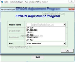 Adjustment program Epson XP-225, XP-322, XP-325, XP-323, XP-422, XP-423, XP-425 _2