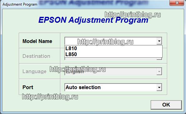 Adjustment program L810, L850