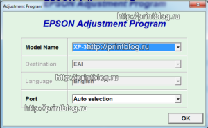 Adjustment program XP-320, XP-420, XP-424
