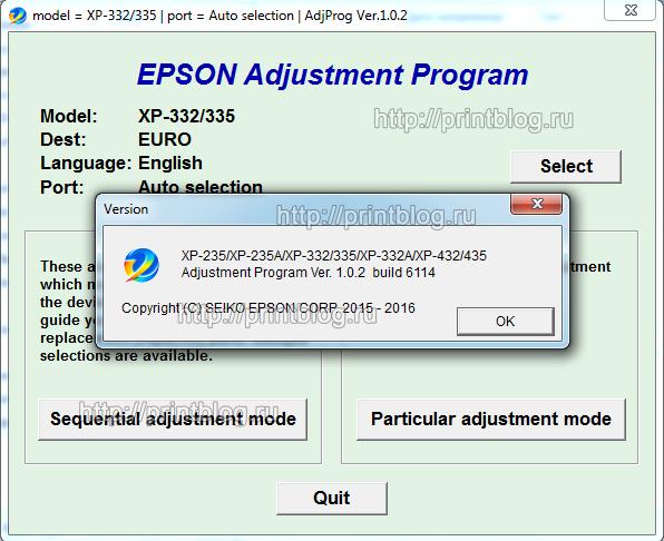 EPSON XP-235, XP-235A, XP-332, XP-335, XP-332A, XP-432, XP-434, XP-435 Adjustment program Ver. 1.0.2 build 6114 (сброс памперса)