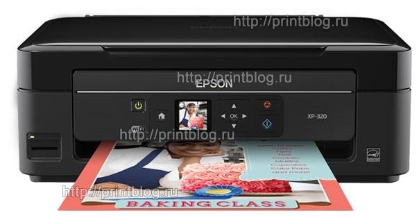 Скачать драйвер принтера Epson Expression Home XP-320