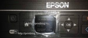 Понижение версии прошивки Epson XP-313 до EJ18D4