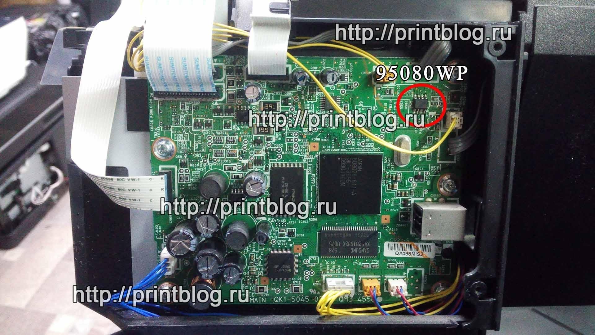 canon-mp190-proshivka-eeprom-v-37-38
