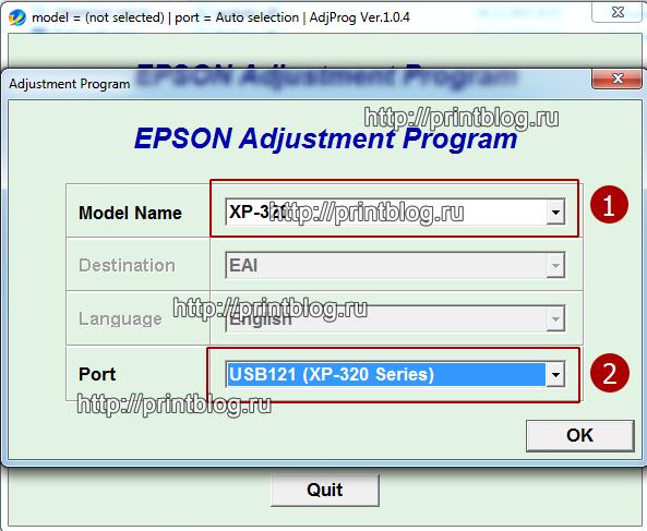 Epson XP-320 ошибка E-11 (Е-11). Сброс памперса Epson XP-320