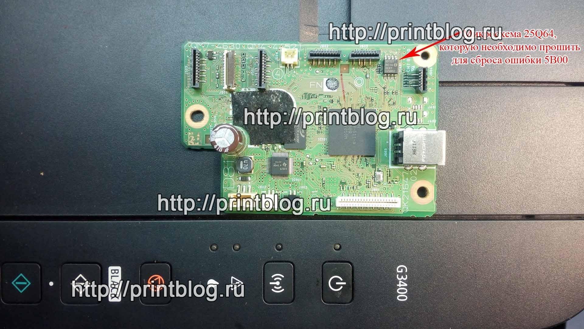 Canon Pixma G3400 Код поддержки: 5B00 (5В00). Сброс памперса