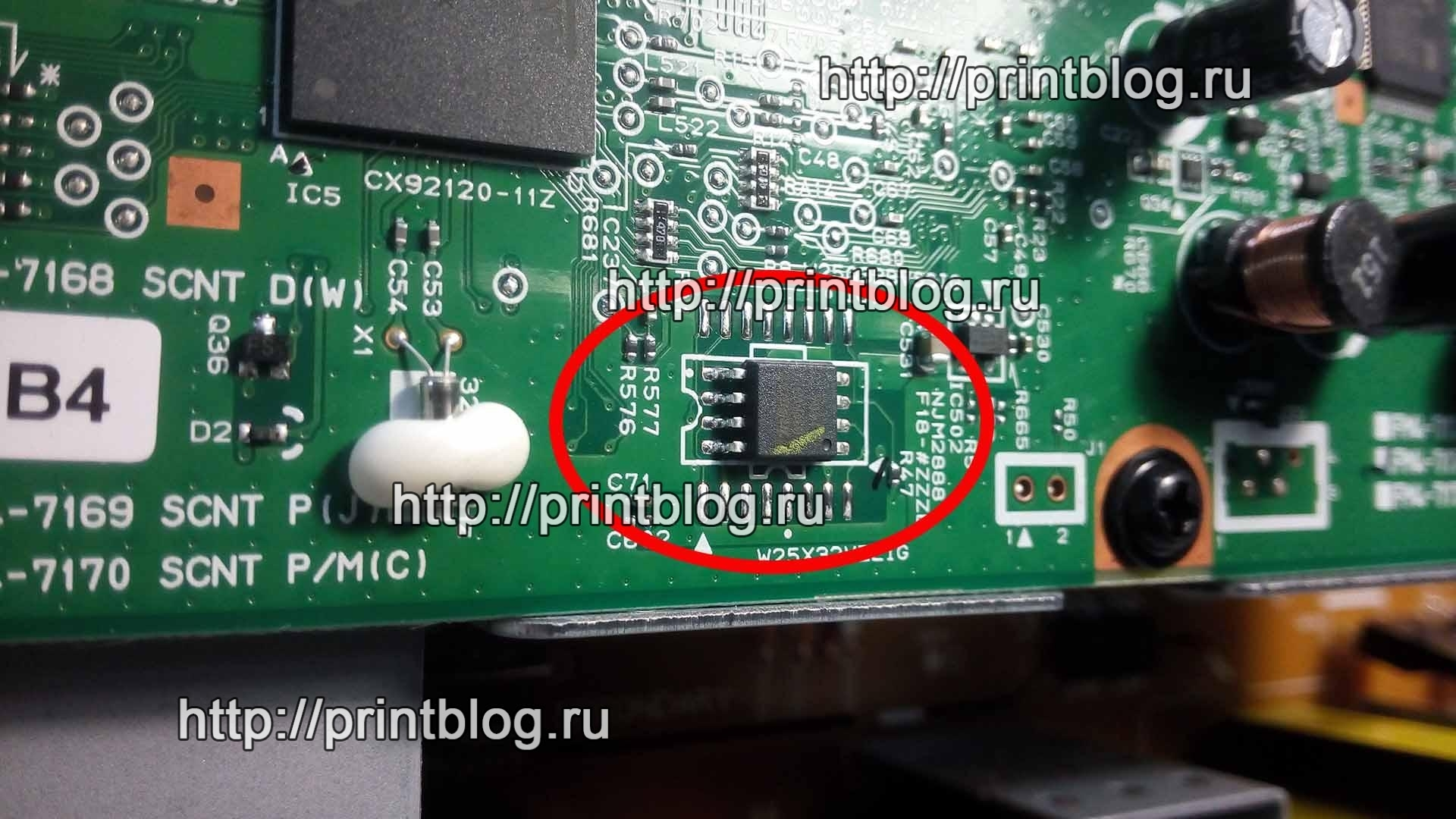 Canon i-SENSYS MF4410 на экране ***Download mode*** USB AVAILABLE, Waiting