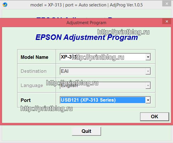 Epson XP-313, XP-413 ошибка E-10 (Е-10). Сброс памперса Epson XP-313, XP-413. Adjustment program Epson XP-313, XP-413