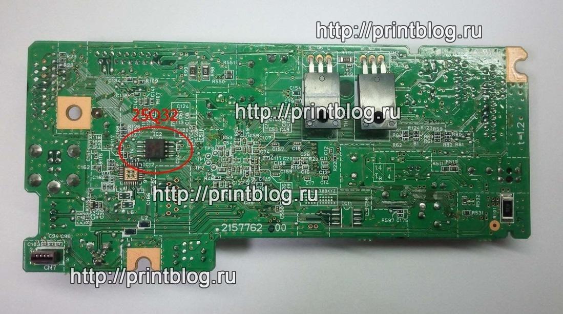 damp-xp-323-25q32-printblog-ru