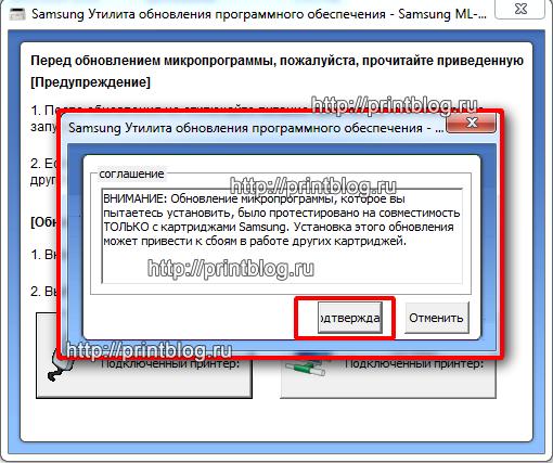 Как узнать версию прошивки принтера Samsung ML-2160, ML-2165