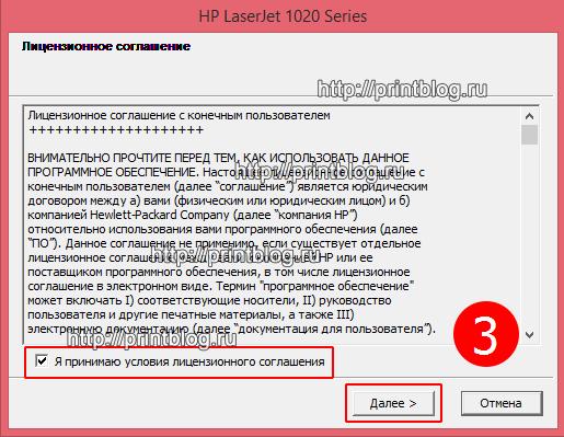 Драйвер для HP LaserJet 1018, 1020, 1022