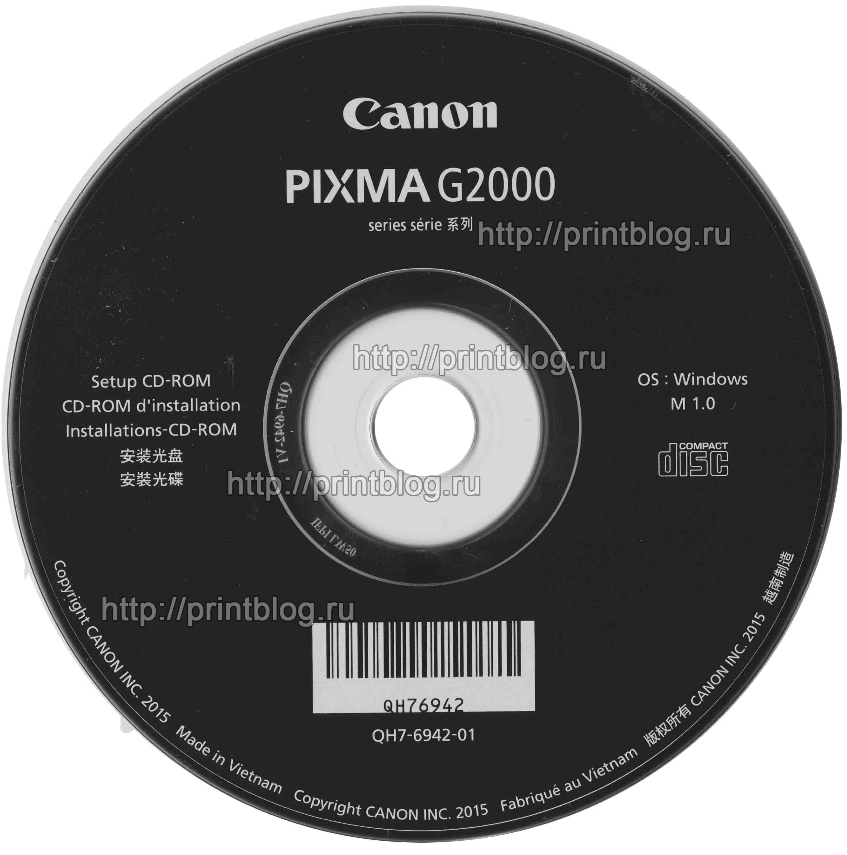 Диск с драйверами Canon G2000 G2400 printblog.ru