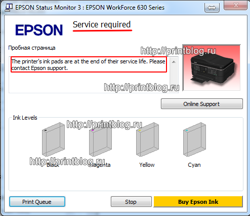 Adjustment program Epson WorkForce 630 633 635