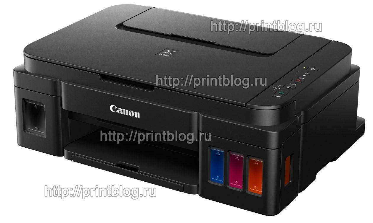 Скачать бесплатно драйвер для принтера Canon PIXMA G2400