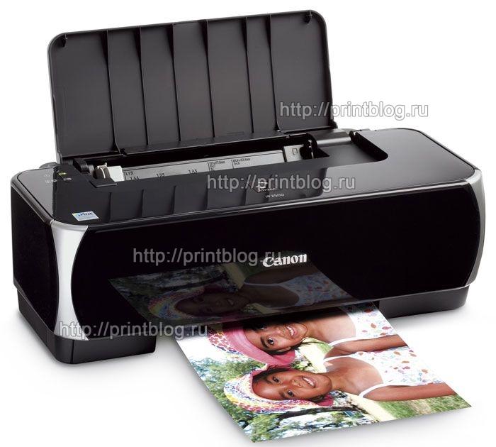 Скачать бесплатно драйвер для принтера Canon PIXMA IP2500