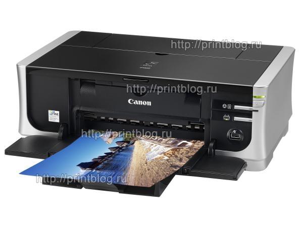 Скачать бесплатно драйвер для принтера Canon PIXMA IP4500