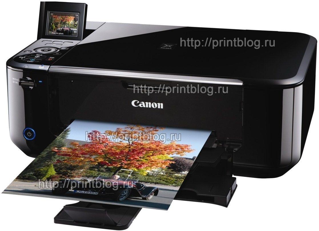 Скачать бесплатно драйвер для принтера Canon PIXMA MG4140