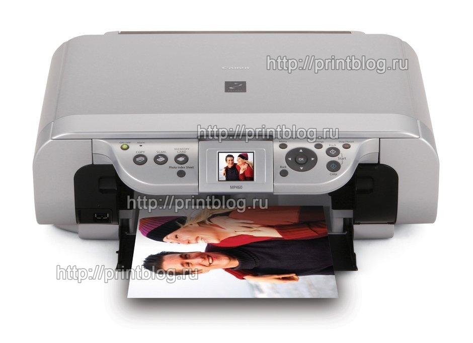Скачать бесплатно драйвер для принтера Canon PIXMA MP460