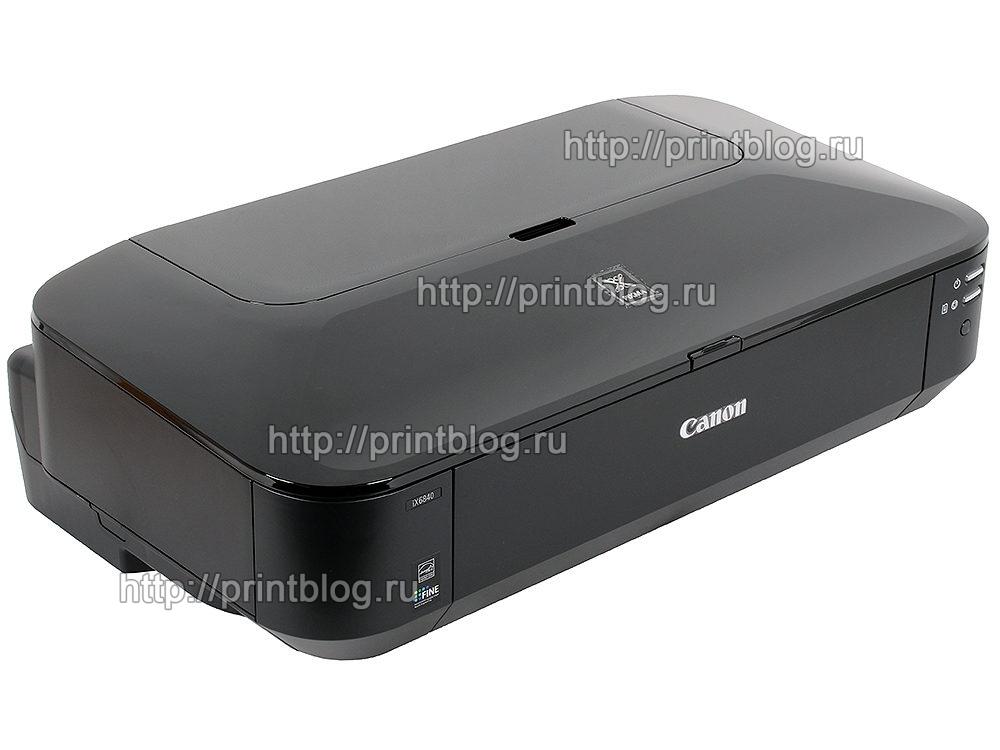 Скачать бесплатно драйвер для принтера Canon PIXMA iX6840/iX6850