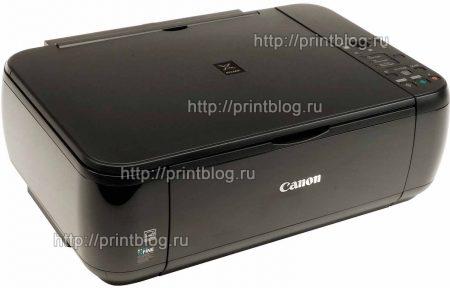 Скачать бесплатно драйвер для принтера Canon PIXMA MP280