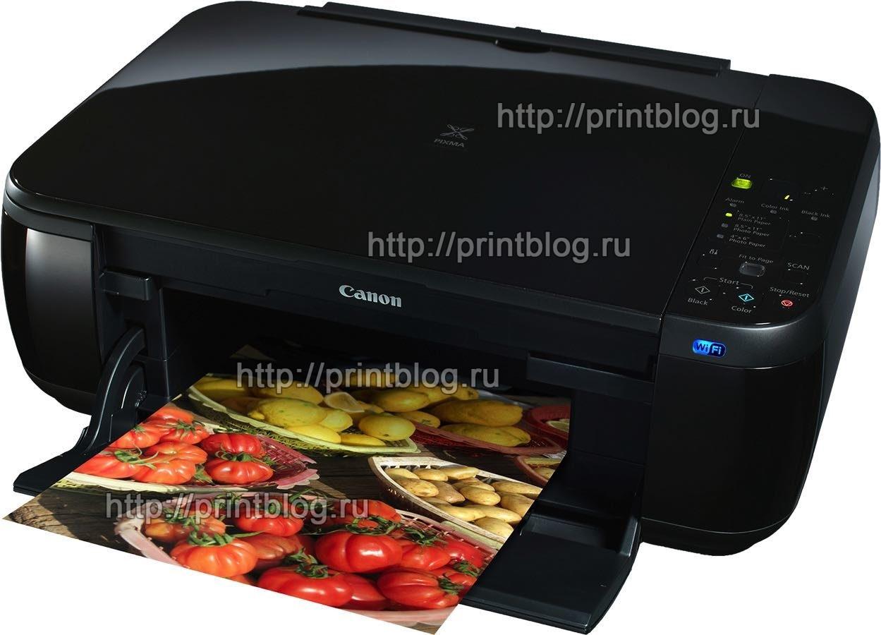 Скачать бесплатно драйвер для принтера Canon PIXMA MP495