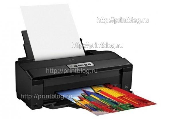 Скачать бесплатно драйвер для принтера Epson Artisan 1430