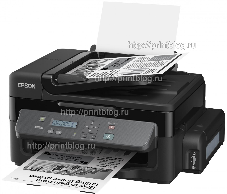 Скачать бесплатно драйвер для принтера Epson M200