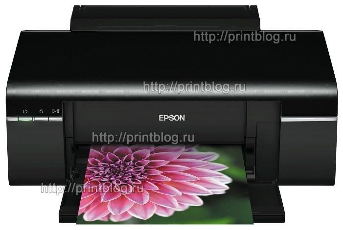 Скачать бесплатно драйвер для принтера Epson Stylus Photo T50