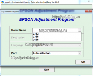 EPSON L382, L386, L486 Adjustment program Ver. 1.0.0 build 6323
