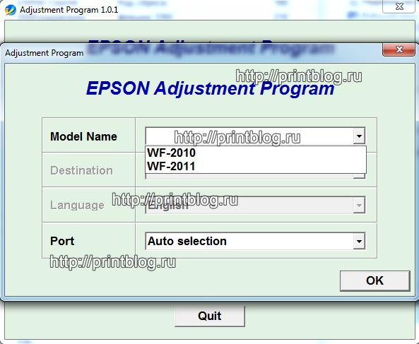 Adjustment program WF 2010 WF 2010W WF 2011