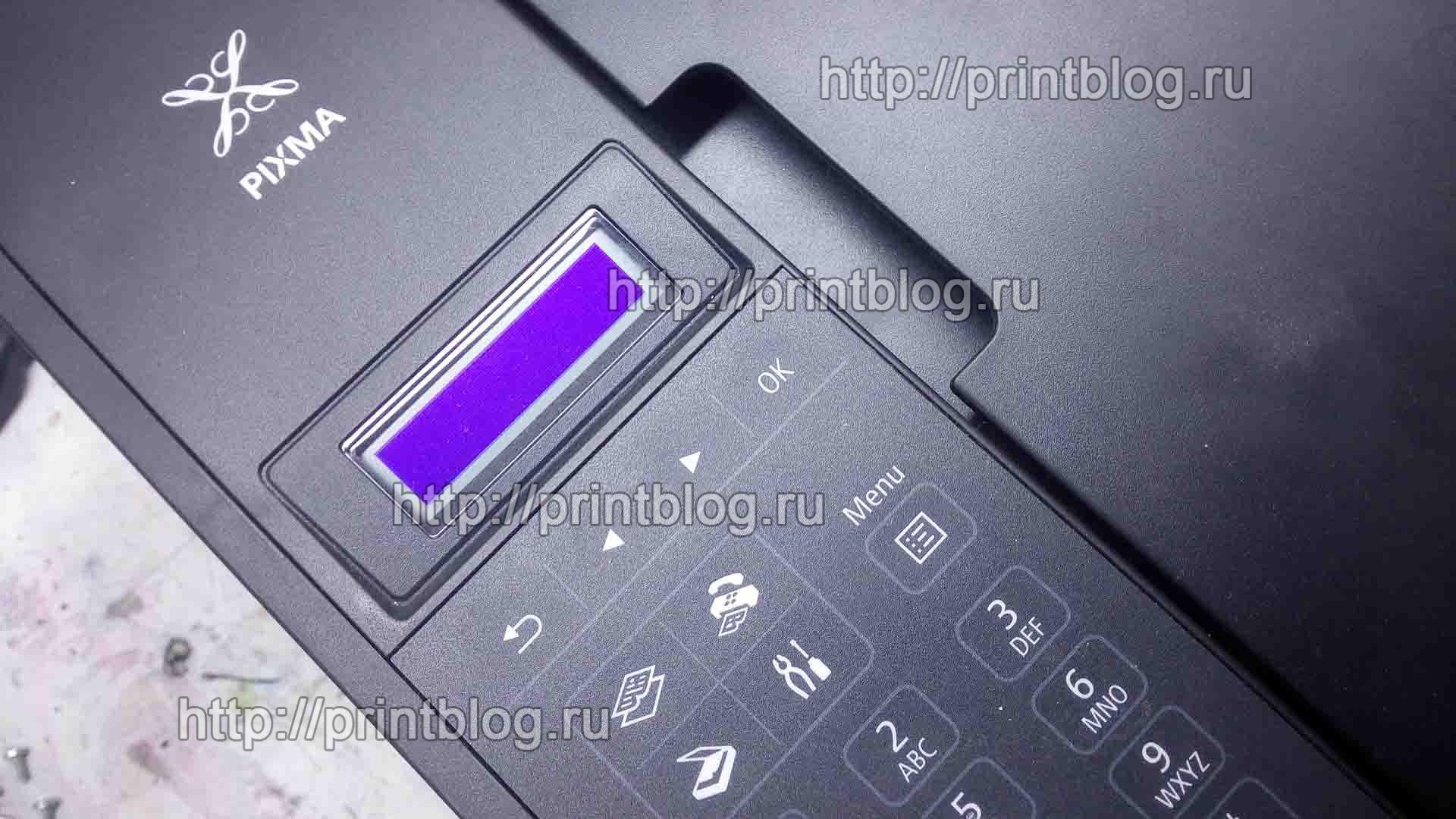 Service tool 4905 Canon PIXMA MX494
