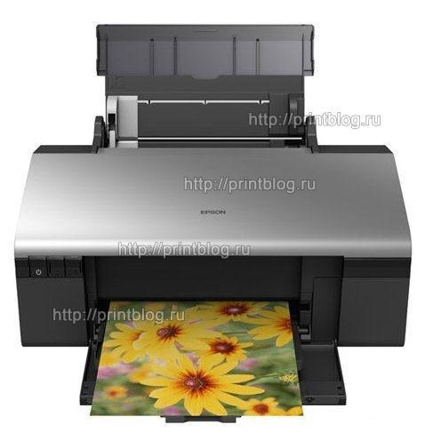 Скачать бесплатно драйвер для принтера Epson Stylus Photo R290