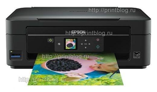 Скачать бесплатно драйвер для принтера Epson Stylus SX230