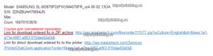 Прошивка для SAMSUNG SL-M4070FR, SL-M3870FD(FW) V4.00.02.13, V4.00.02.09, V4.00.01.32, V4.00.01.28 (V4.00.51.28), V4.00.01.27, V4.00.01.25, V4.00.01.19, V4.00.01.16, V4.00.01.12