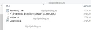 Прошивка для Samsung SCX-4650N V3.00.01.28, V3.00.01.24, V3.00.01.22, V3.00.01.19, V3.00.01.16, V3.00.01.14, V3.00.01.12, V3.00.01.07, V3.00.01.04 _1