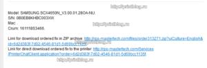 Прошивка для Samsung SCX-4650N V3.00.01.28, V3.00.01.24, V3.00.01.22, V3.00.01.19, V3.00.01.16, V3.00.01.14, V3.00.01.12, V3.00.01.07, V3.00.01.04