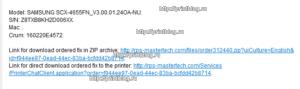 Прошивка для Samsung SCX-4655FN V3.00.01.24, V3.00.01.22, V3.00.01.19, V3.00.01.16, V3.00.01.14, V3.00.01.12, V3.00.01.07, V3.00.01.04