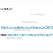 Прошивка для Samsung Xpress M2022 M2022W V3.00.01.11, V3.00.01.10, V3.00.01.08, V3.00.01.04