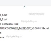 Прошивка для Samsung Xpress SL-M2620 (D, ND), SL-M2820 (ND, DW) V3.00.01.33, V3.00.01.32, V3.00.01.31, V3.00.01.25, V3.00.01.20, V3.00.01.18, V3.00.01.13, V3.00.01.12 _1