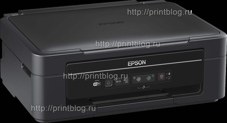 Скачать бесплатно драйвер для принтера Epson Expression Home XP-202|XP-203|XP-205