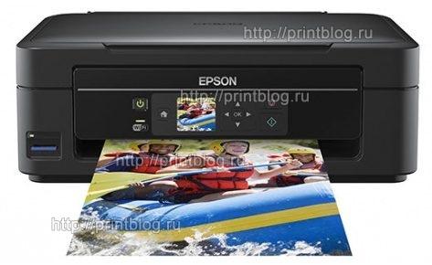 Скачать бесплатно драйвер для принтера Epson Expression Home XP-303