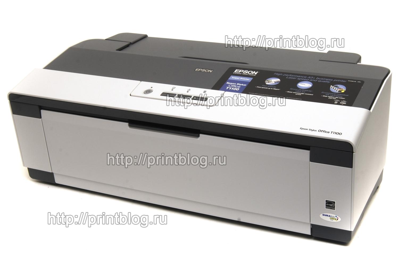 Скачать бесплатно драйвер для принтера Epson Stylus Office T1100