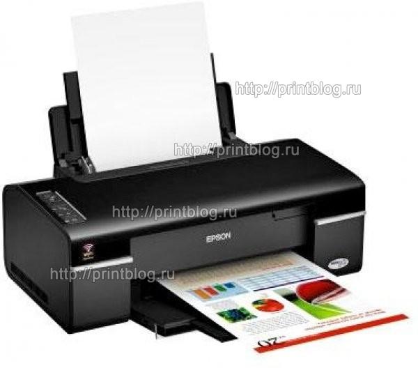 Скачать бесплатно драйвер для принтера Epson Stylus Office T40W