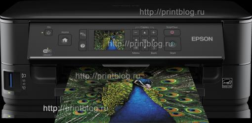 Скачать бесплатно драйвер для принтера Epson Stylus SX535WD