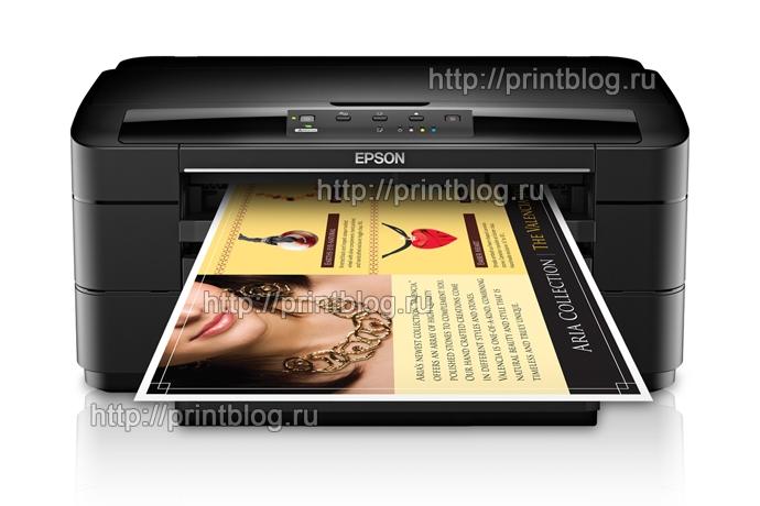 Скачать бесплатно драйвер для принтера Epson WorkForce WF-7010