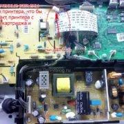 отключить чип картриджа и драм юнита после прошивки принтера