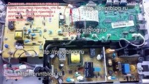 Отключить чип картриджа и драм-юнита Xerox WorkCentre 3225 после прошивки