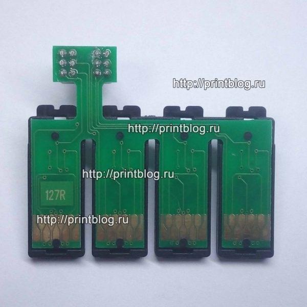 Epson 127R WF-7510